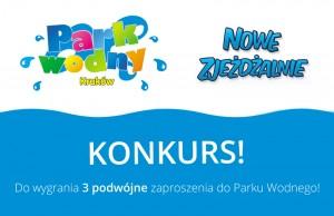 Konkurs 1 - Park Wodny