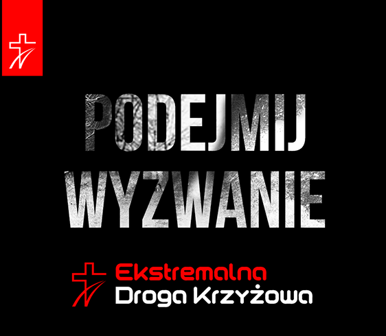 EDK 2019